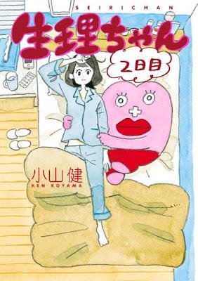 Manga: Menstru, tu amiga fiel, la nueva licencia de Tomodomo