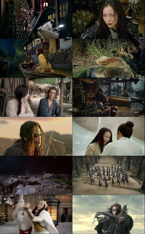 Sword Master (2016) Screenshots