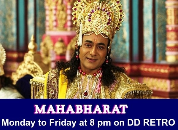 Mahabharat Serial Started on DD Retro Channel From 3rd May 2020