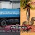 حفوز : مسؤول بشركة فلاحية يتفطن لوجود ثعبان داخل صهريج  ماء صالح للشرب
