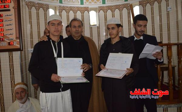 والي الشلف يكرم الفائزين في مسابقة القرآن والحديث