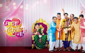 Majha Hoshil Na (Zee Marathi) Serial Cast, Timings, Story, Real Name, Wiki & More