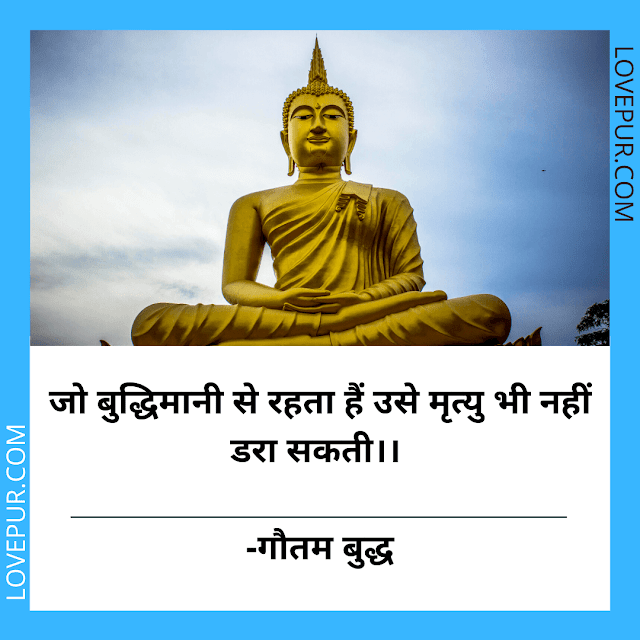 Happy Buddha Purnima 2021 Wishes, Messages, Images, Quotes