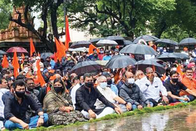 maratha reservation  protest