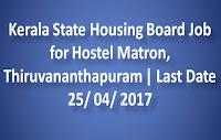 Kerala State Housing Board Job for Hostel Matron