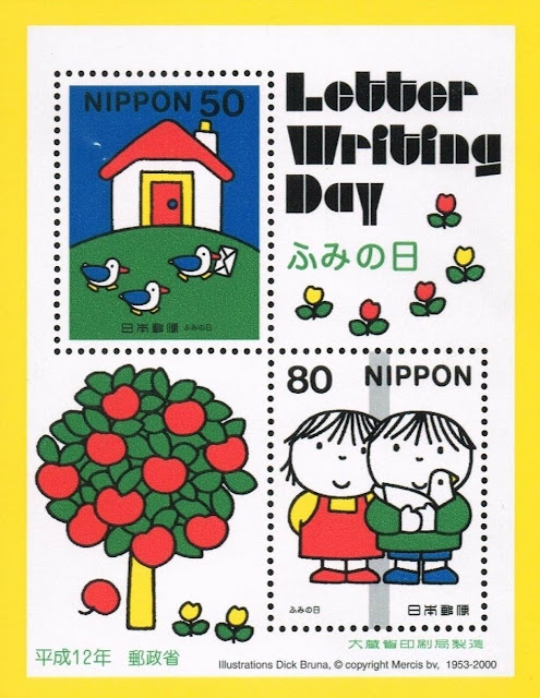 Dick Bruna Letter Writing Day 2000, Mini Sheet, Japan Stamp