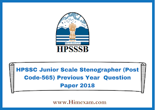 HPSSC Junior Scale Stenographer (Post Code-565) Previous Year  Question Paper 2018