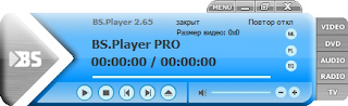 BS Player Pro 2 Cracked