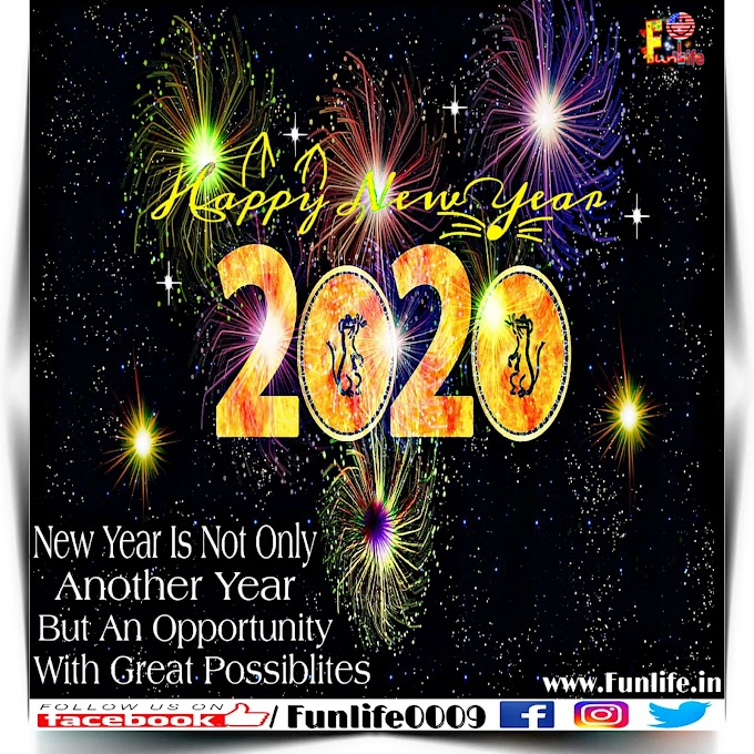 Happy New Year 2020 Wishes, Images, quotes