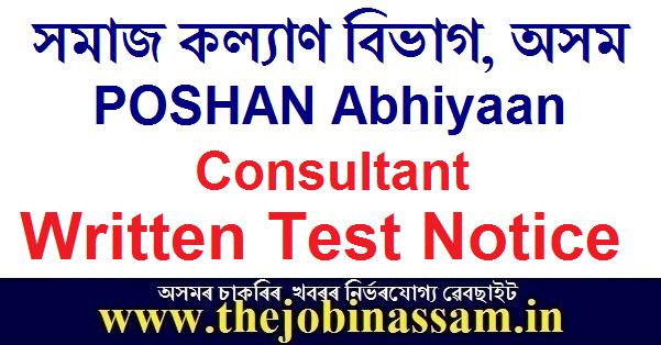 Social Welfare Department Exam Notice 2020: Consultant @POSHAN Abhiyaan