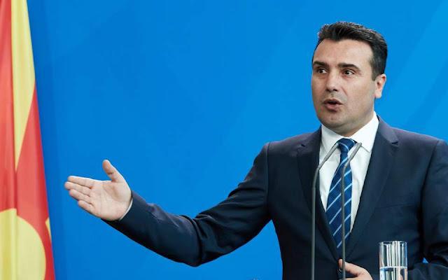 Ζάεφ: Βάλαμε τέλος σε ένα επεισόδιο της αβέβαιης ειρήνης στα Βαλκάνια