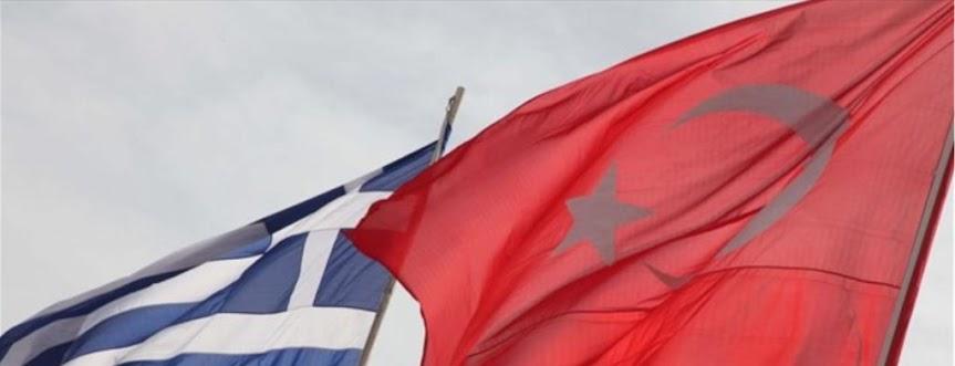 Ο ελληνοτουρκικός πόλεμος των στερεοτύπων