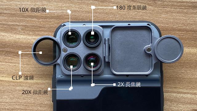 黒い擴充鏡頭手機殼,令 iphone 鏡頭更有趣