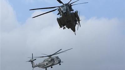 اصطدام طائرتين عسكريتين