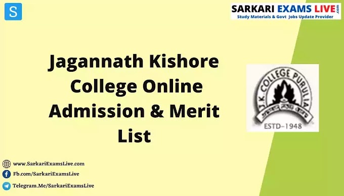 Jagannath Kishore College Merit List 2021 (Out) | JK College 1st/2nd/3rd/4th/5th Admission List PDF, Counseling @ jkcprl.ac.in