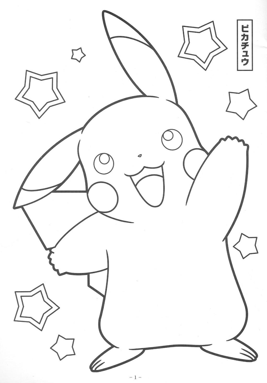 Imagens De Pokemons Para Colorir