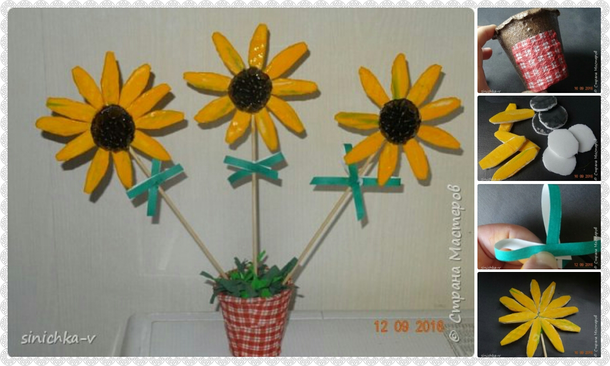 Sunflower pot from waste material useful for kids crazzy craft sunflower pot from waste material useful for kids jeuxipadfo Gallery