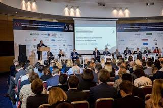 XVII Национальная конференция по микрофинансированию получила свое название