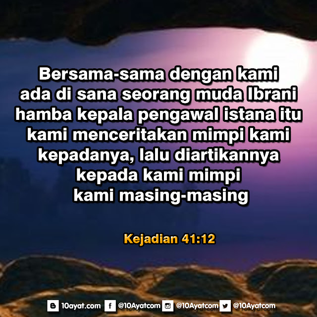 Kejadian 41:12