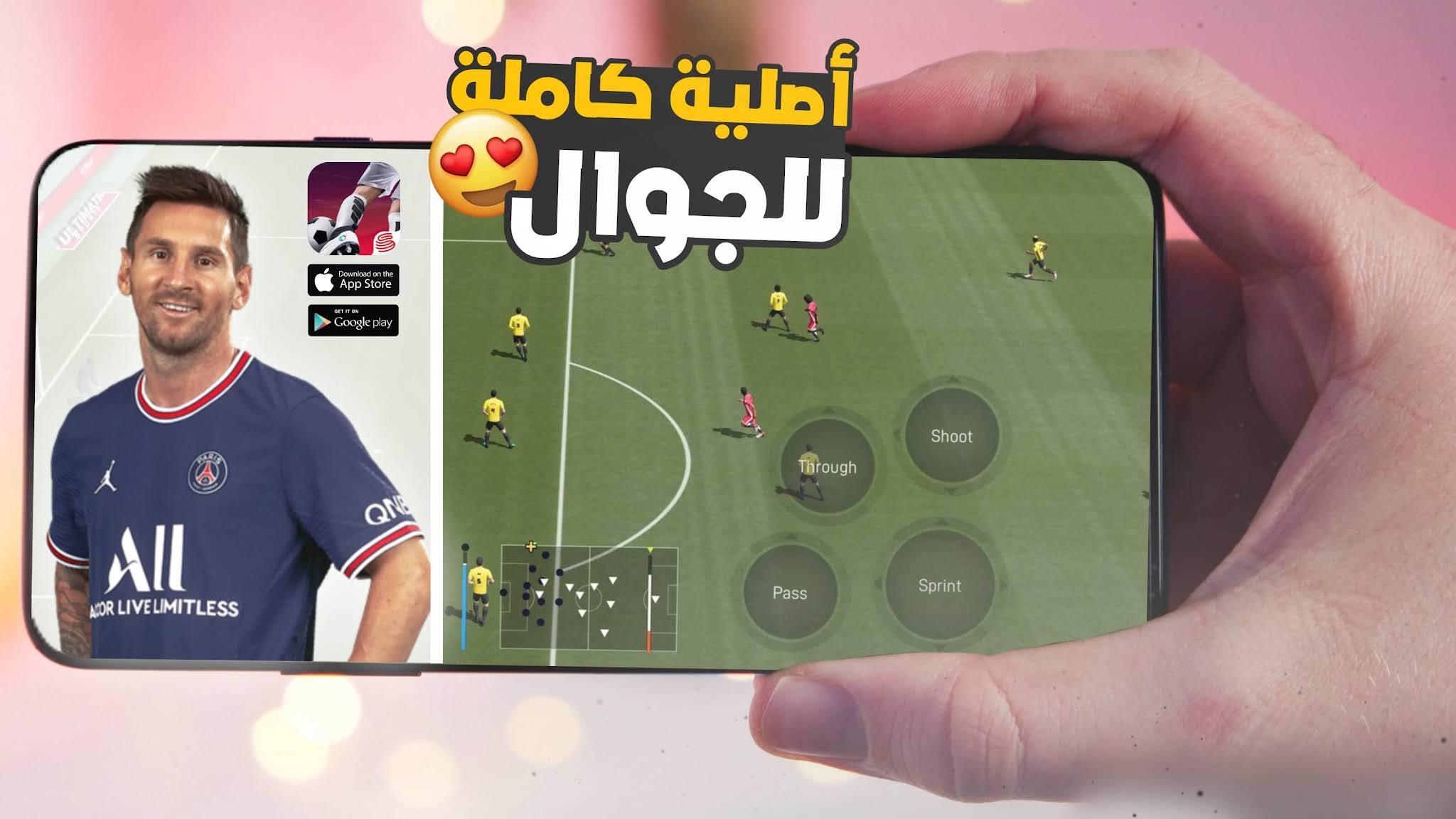 تحميل لعبة vive le football apk اصلية كاملة للاندرويد والايفون - vive le football apk download