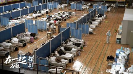 Hospital de campanha na China