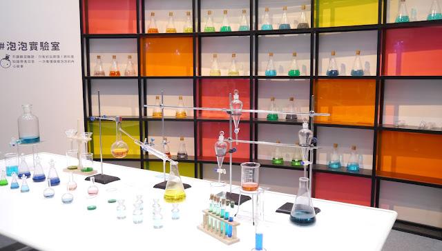 瘋狂泡泡實驗室