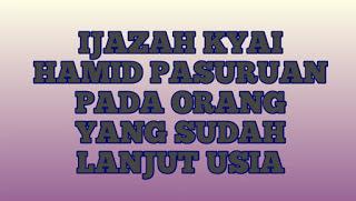 Ijazah dari Kyai Hamid Pasuruan
