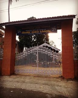 jainimedu jain temple