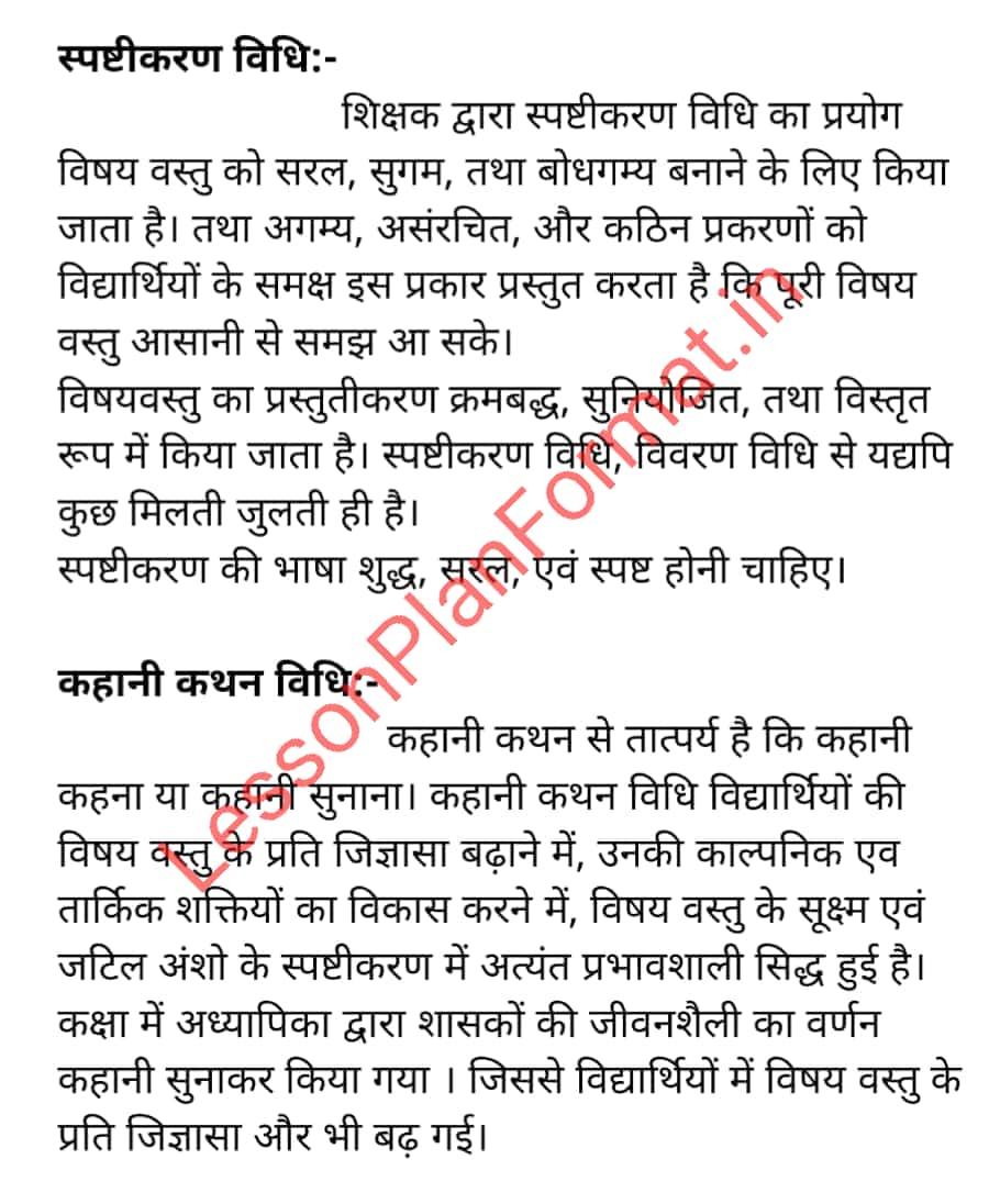 Kaksha Avlokan Internship File