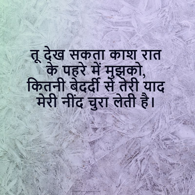 miss you status in hindi image