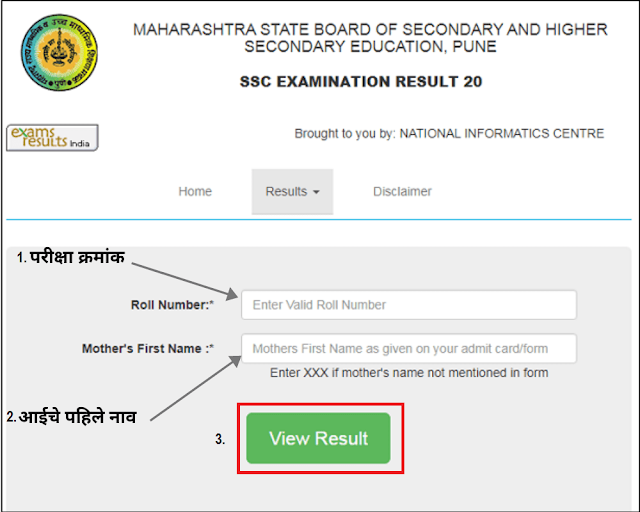 Matric result page