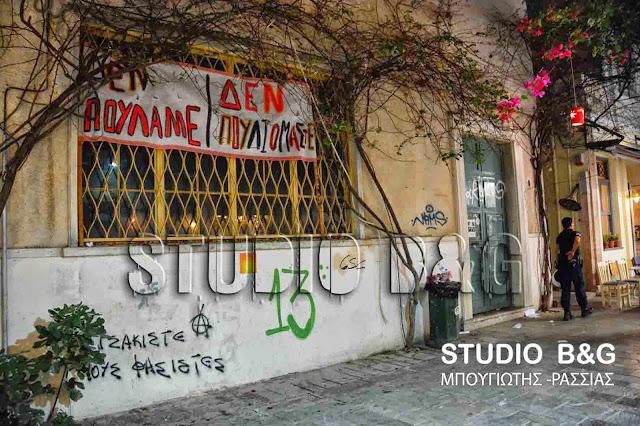 Ασπίδα ο Δήμαρχος Ναυπλιέων στους 6 διωκόμενους συμπολίτες μας για το κτήριο του ΤΑΙΠΕΔ
