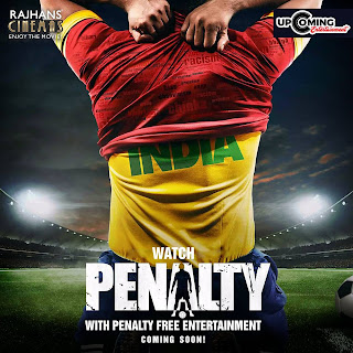 Penalty 2019 Full Movie Download
