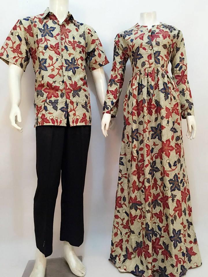 Gamis Batik Modern Terbaru Untuk Ke Pesta Pernikahan