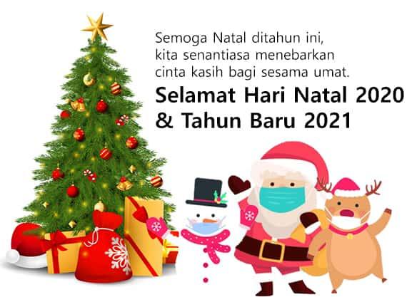 kartu ucapan selamat natal dan tahun baru 2021
