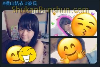 Profil Yokochan AKB48 Team 8 Yokoyama Yui Fakta Gravure Scandal