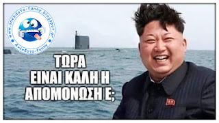 Ο Κιμ Γιονγκ Ουν μιλάει για τον κορωνοϊό