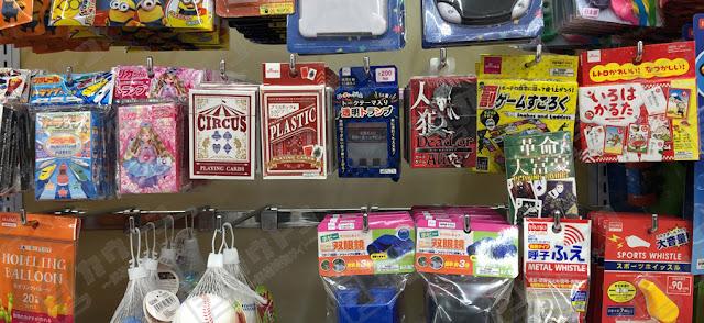 ダイソーで購入できるボードゲーム・カードゲーム