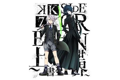 K Seven Stories Movie 3