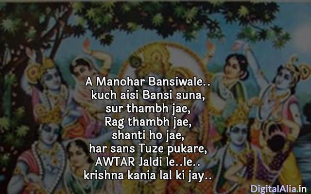 happy sri krishna janmashtami images
