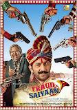 7 pistols pointing at Arshad Warsi in Fraud Saiyaan movie poster