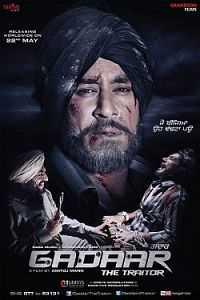 Gadaar Punjabi Movie Download