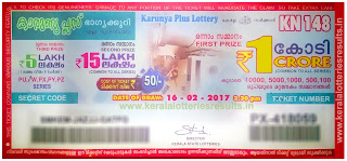 http://www.keralalotteriesresults.in/2017/02/16-kn-148-karunya-plus-lottery-result-today-kerala-lottery-results-images-image-picture-pics