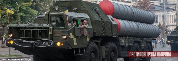 Уряд затвердив передислокацію військових частин ППО