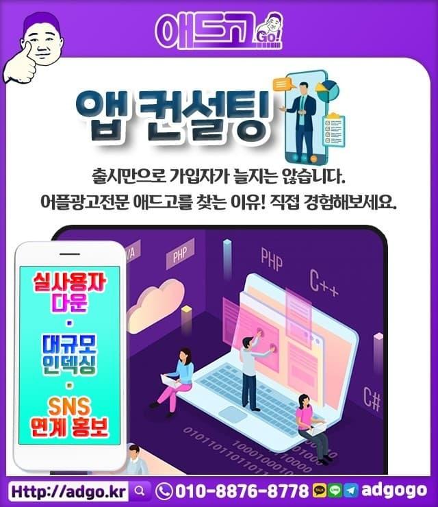 전북중고용품