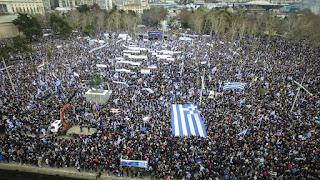 Ζωντανά το μπαράζ συλλαλητηρίων για την Μακεδονία