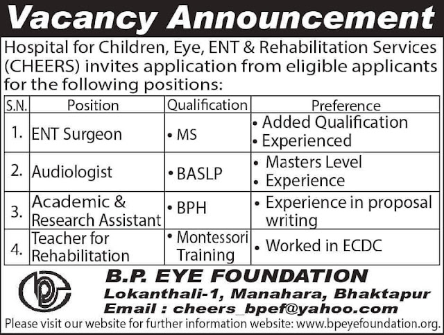 B.P. Eye Foundation Vacancy for Various Positions