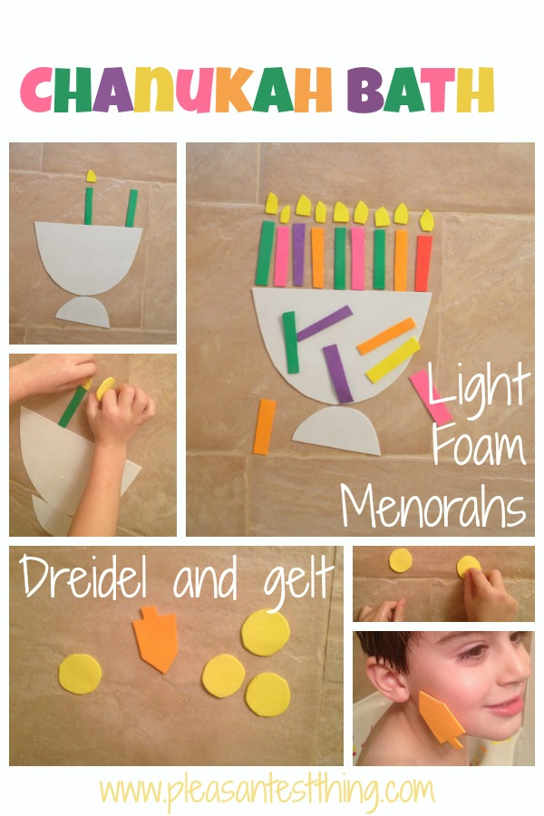 Chanukah bath activity with DIY foam stickers