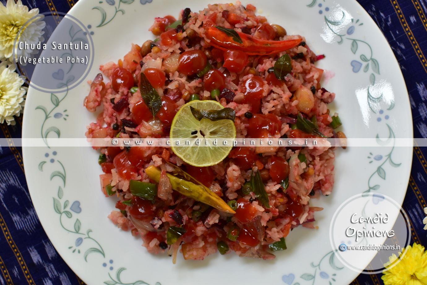 Chuda Santula or Chuda Upma (Vegetable Poha)