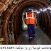 تشغيل 10 عمال مناجم بمدينة وارززات